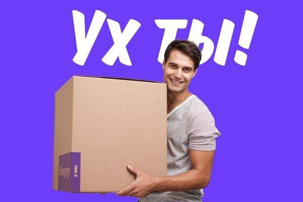 Выручка СП Сбербанка и «Яндекса» во втором квартале выросла на 169%
