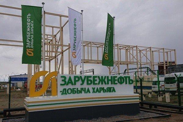 Дочернее предприятие «Зарубежнефти» автоматизировало лабораторию за Полярным кругом