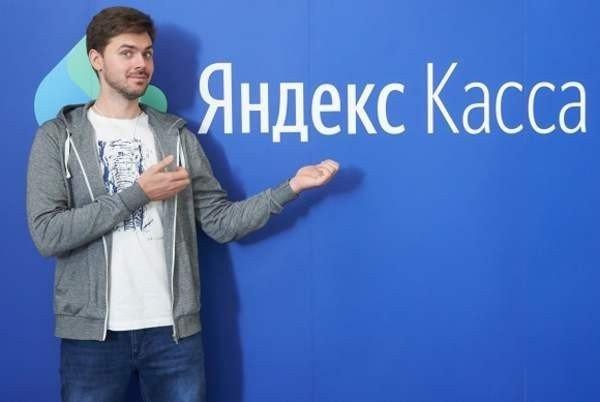 Яндекс.Касса выпустила мобильное приложение для малого бизнеса