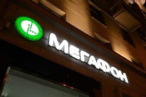 «Мегафон» инвестирует до двух миллиардов рублей в розничные салоны