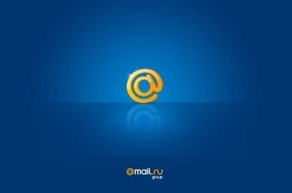Mail.ru ввела возможность быстрой оплаты из почтового ящика