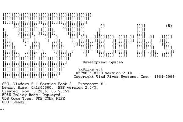 Уязвимости в VxWorks дают возможность удаленного исполнения кода