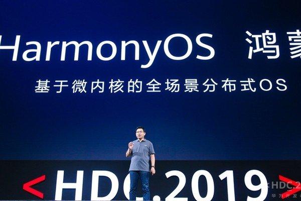 Huawei представляет HarmonyOS, но и от Android не отказывается