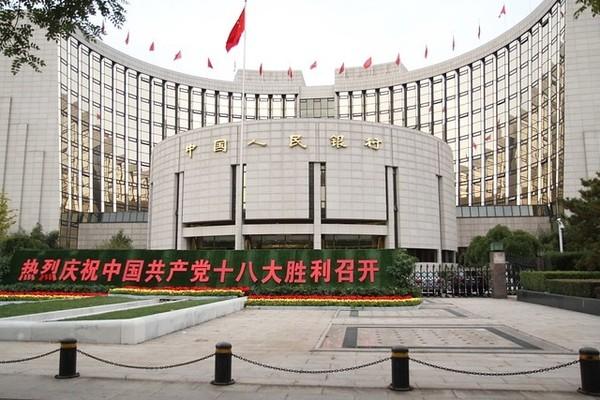 Центральный банк Китая практически готов к выпуску цифровой валюты