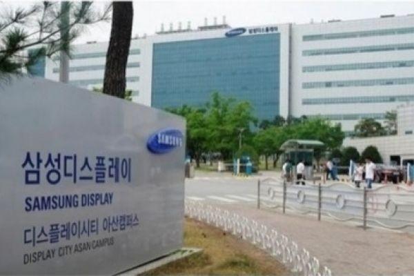 Samsung Display может остановить одну из линий по производству ЖК-панелей