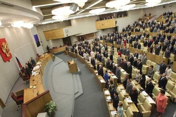 Госдума обсудит тему фейковых новостей в «Яндексе»