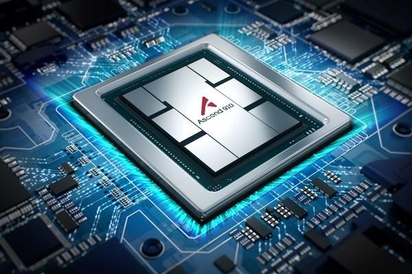 В Huawei объявили о создании самого мощного в мире нейропроцессора