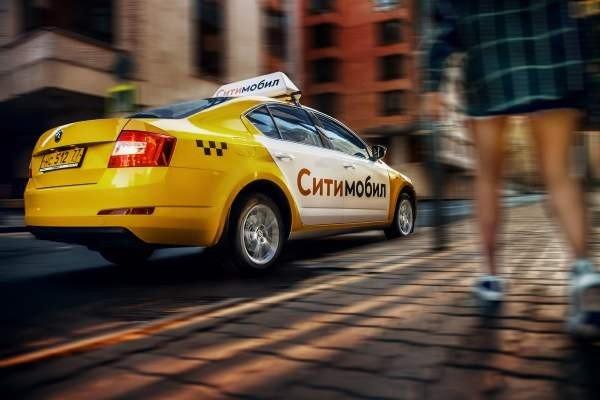 «Ситимобил» появился в Казани