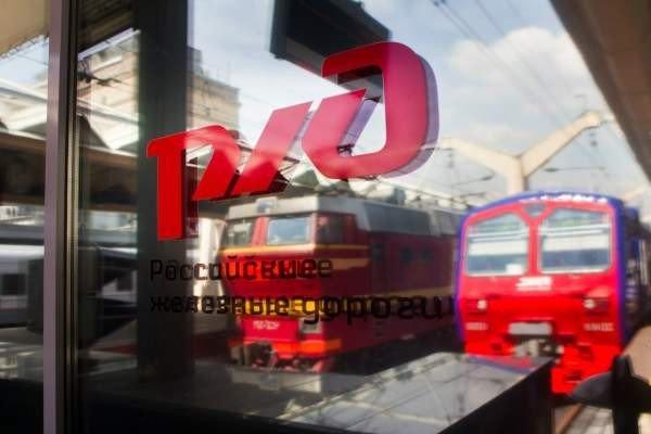 В Интернет попали персональные данные 703 тысяч сотрудников РЖД