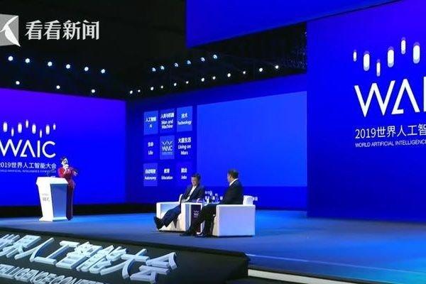 Джек Ма и Илон Маск: люди, которые боятся искусственного интеллекта, неадекватны