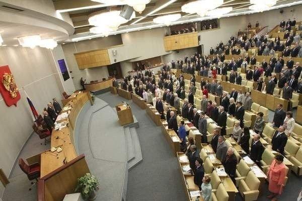 Госдума приняла в первом чтении законопроект о штрафах за хранение данных россиян за рубежом