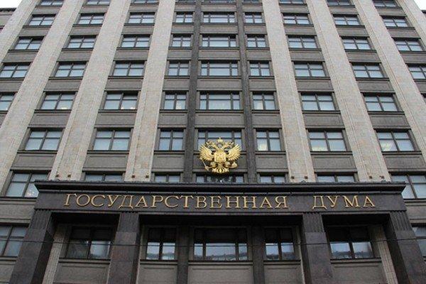 Госдума обсуждает законопроект о создании единой базы данных россиян