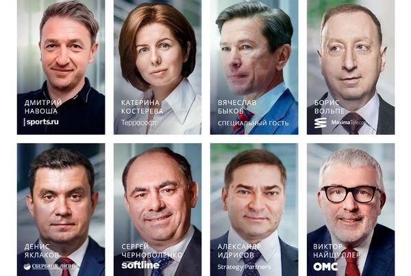 В Москве состоится открытая конференция Accelerate для бизнеса и ИТ