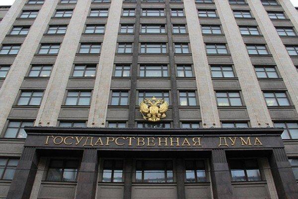 Госдума хочет ограничить долю иностранного капитала в российских интернет-ресурсах