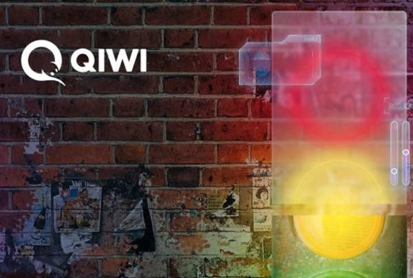 Сооснователи группы Qiwi хотят продать свои акции