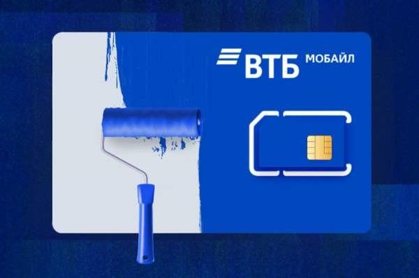 ВТБ предложит бесплатную мобильную связь