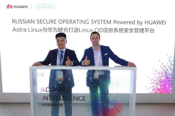 Astra Linux и Huawei договорились меморандум о сотрудничестве