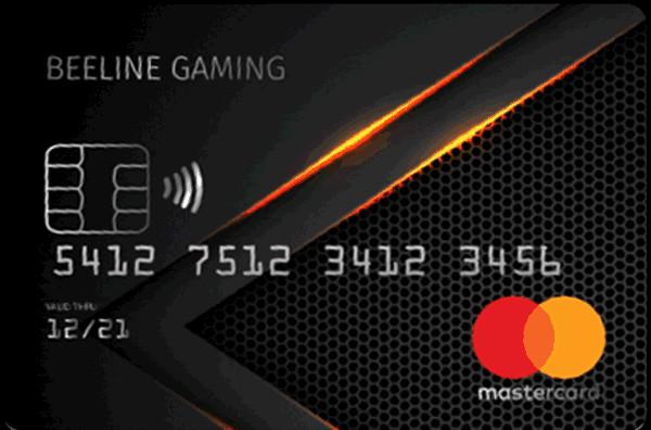 На рынке облачного гейминга появится Beeline Gaming