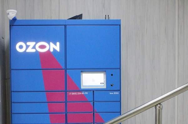 Курьеры Ozon в Петербурге устроили забастовку