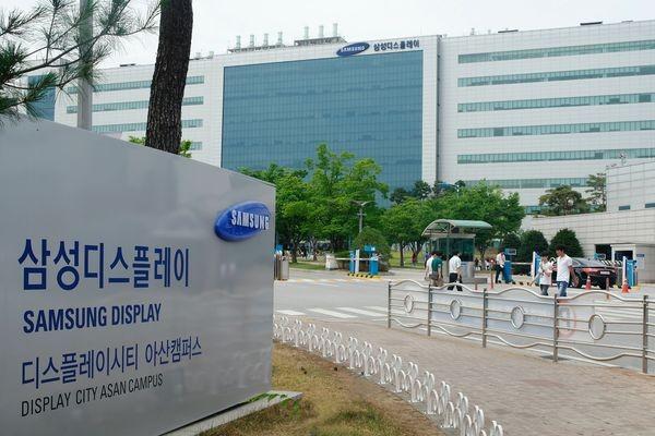 Samsung Display потратит на модернизацию производства 11 миллиардов долларов