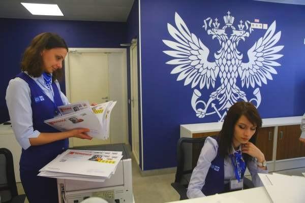 «Почта России» теперь предлагает доставку в пункты выдачи и постаматы