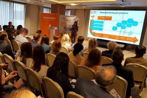 В Москве прошла конференция «BPM 2019. Процессы цифрового предприятия»