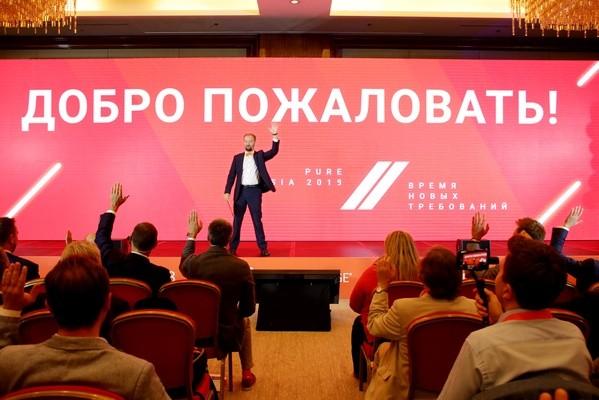 В Москве состоится Pure//Live Russia 2019