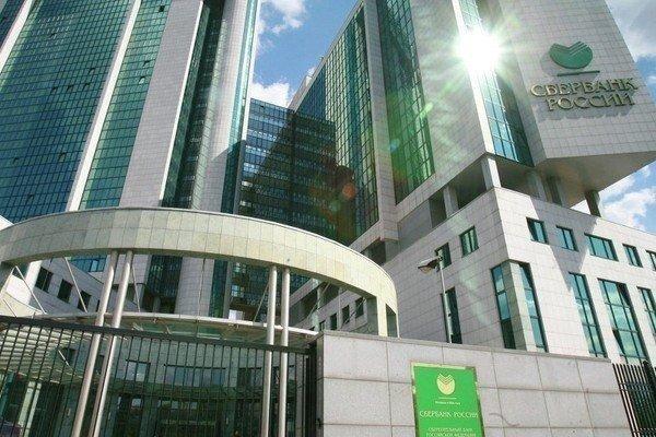 ЦБ оштрафовал Сбербанк за неподключение к Системе быстрых платежей