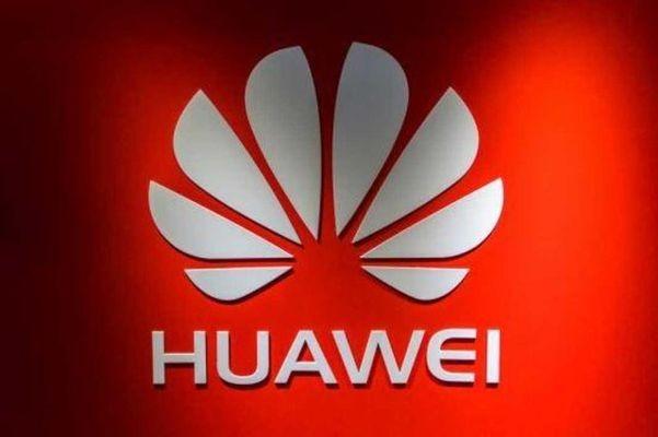 Huawei выплатит работникам два миллиарда юаней премии