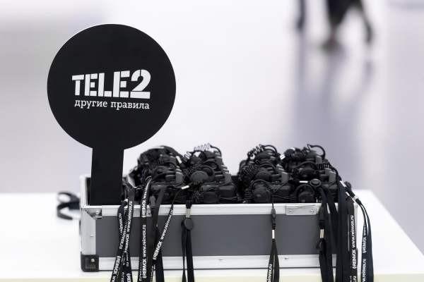 Tele2 первой в мире протестировала NB-IoT на коммерческой сети LTE-450