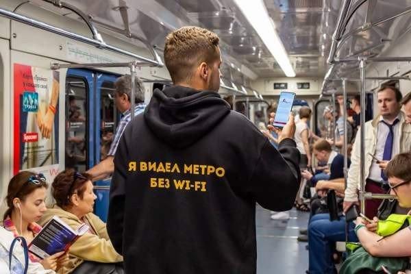 Оператор Wi-Fi «МаксимаТелеком» предоставит московской мэрии серверы для системы распознавания лиц