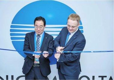 Konica Minolta открыла официальные представительства в Грузии и Казахстане