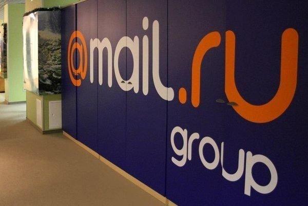Mail.ru Group разрабатывает голосового помощника