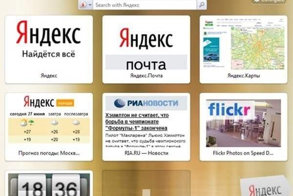 Дмитрий Медведев: «Яндекс» у нас один»