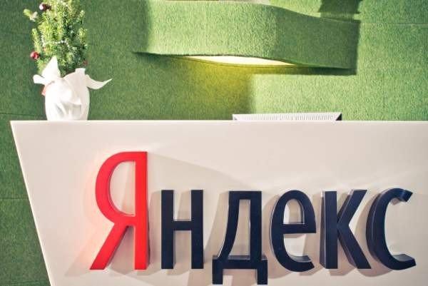 Слух: в совете директоров «Яндекса» мог оказаться гендиректор «Газпром нефти»