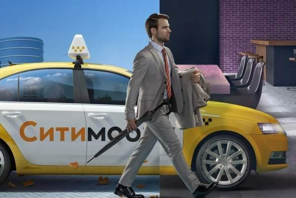 «Ситимобил» выходит в корпоративный сегмент