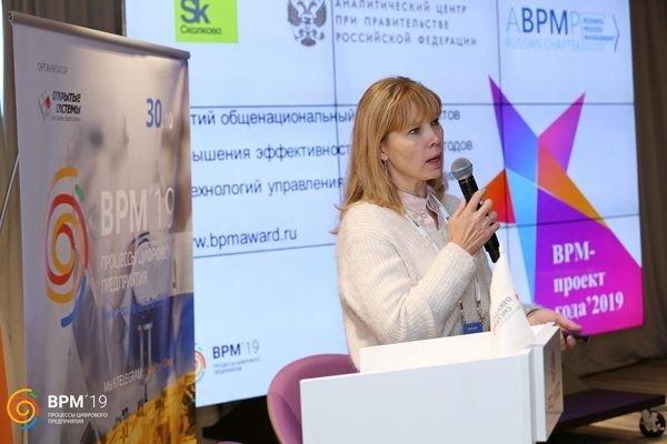 BPM 2020 представит лучшие проекты управления бизнес-процессами