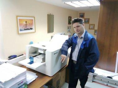 Фальцевальная машина Uchida AeroFold Plus установлена в научно-издательском центре «Московская консерватория»