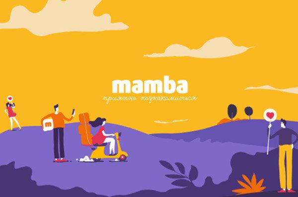 Российская Mamba осваивает турецкий рынок