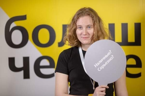 «Яндекс.Деньги» подключились к системе быстрых платежей