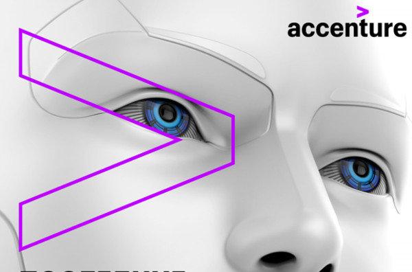 Accenture разработала голосового банковского помощника