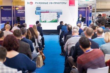 Upakovka 2020: все инновационные решения для упаковочной отрасли в одном месте