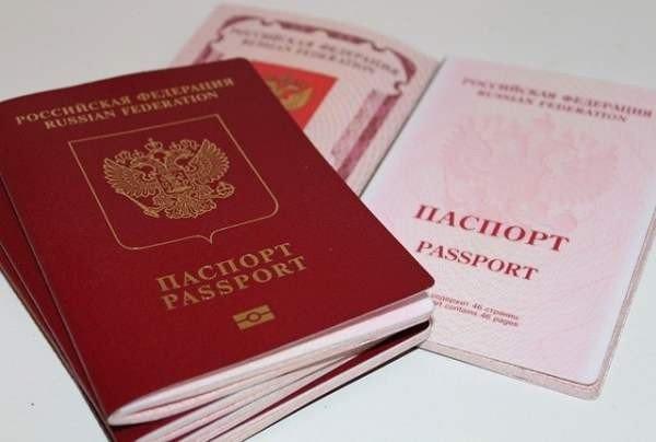 Первые россияне получили с помощью криптобиокабин загранпаспорта