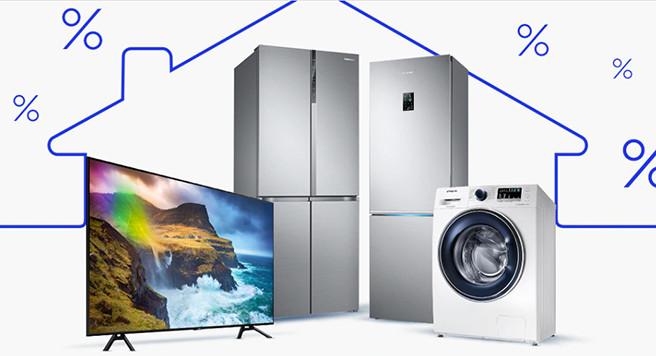 Распродажа: Samsung снижает цены на телевизоры и бытовую технику. Сэкономить можно до 50 тысяч рублей