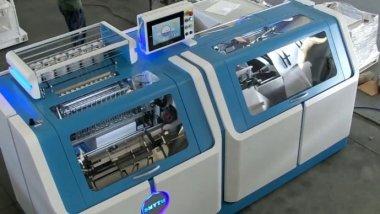 ГК «Терра Принт» начала поставки ниткошвейных машин Smyth FF-70 4D