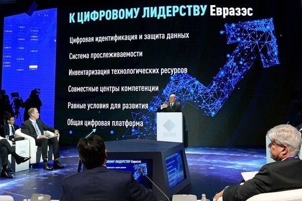 Мишустин предлагает создать центр технологических компетенций в ЕврАзЭС