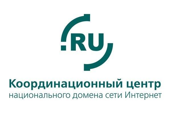 Национальный домен .RU отметил день рождения