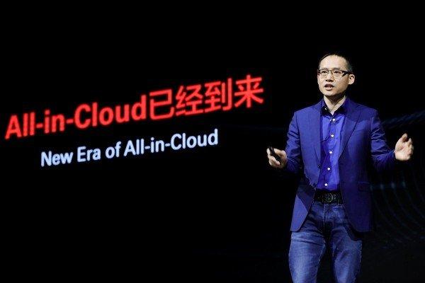 Alibaba вложит 28 миллиардов долларов в развитие инфраструктуры облачных сервисов