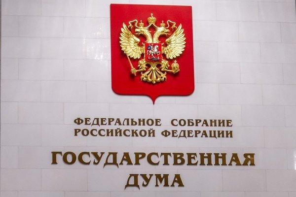 Госдума приняла закон о создании единого ресурса с данными о гражданах страны