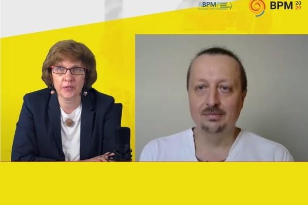 «BPM 2020 ОНЛАЙН»: Кладовая опыта процессного управления